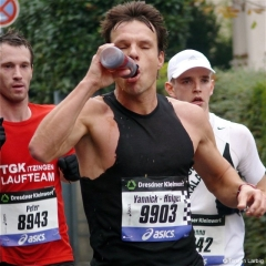 Frankfurt_Marathon_12.jpg